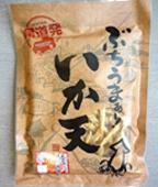 06_尾道発・ぶちうまぁーやわらかいか天(辛子明太子味)