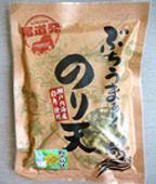 05_尾道発・ぶちうまぁーのり天(わさび味)