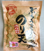 03_尾道発・ぶちうまぁーのり天(梅味)