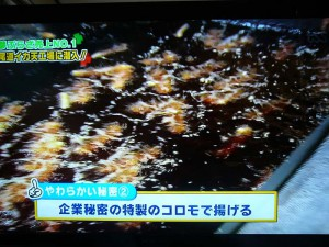 recipe_5_画像 026