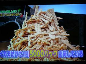 recipe_5_画像 011