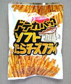 04_DP・ソフトたらチーズフライ