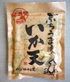 01_尾道発・ぶちうまぁーいか天(のしやわ)